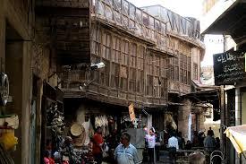 Baghdad le souk