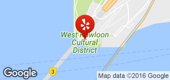 westpromenadekowloon