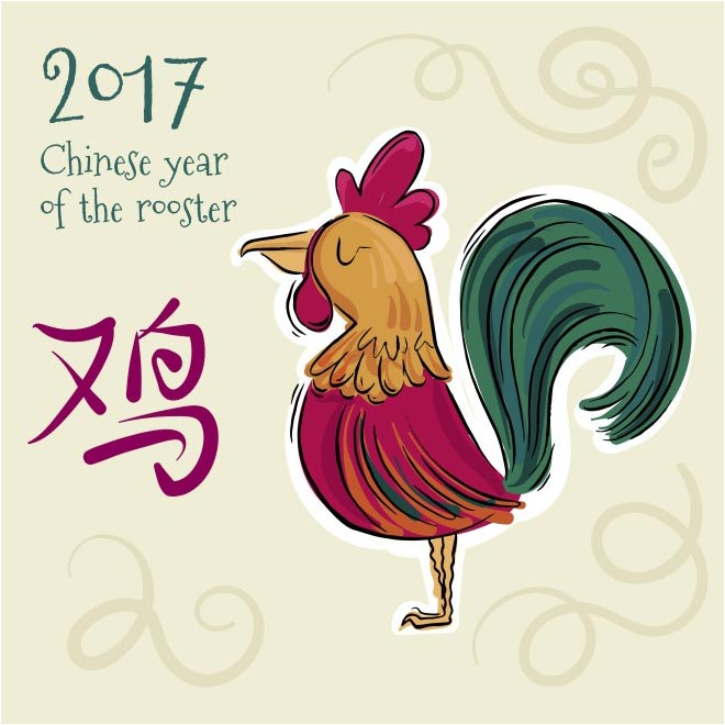 Chinese New Year Vector Free