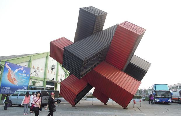 pier-2-art-center